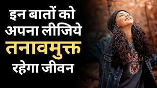 Best Motivational ||Heart touching ||Inspirational quotes in hindi ||Sister Shivani ke anmol vachan.