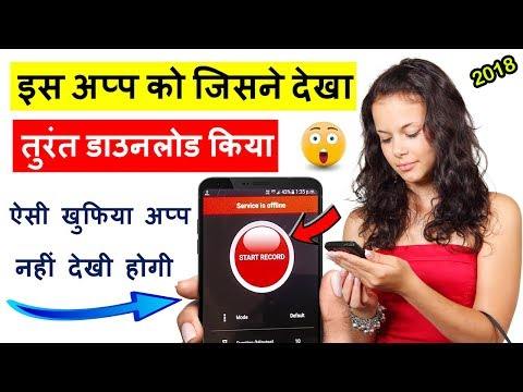 top 1 best android app 2018 | very unique useful apk [ Hindi ]