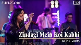 Zindagi Mein Koi Kabhi | Richa Sharma | Umang Doshi | Musafir Movie Rabba Song