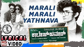 Marali Marali - College Kumar | Lyrical Video | Vikky Varun, Samyuktha Hegde | Sanjith Hegde