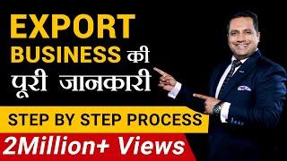 Export Business   पूरी जानकारी    Step by Step Process   FIEO   Dr Vivek Bindra