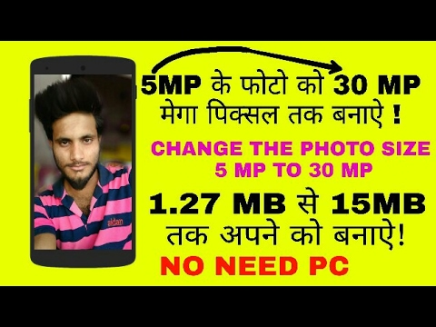 How To Make Any Photo Size Low MB To High MB || And Also Increase Mega Pixel Size
