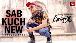 SAB KUCH NEW - SK R #100,000 (YouTube Family) MUSIC VIDEO