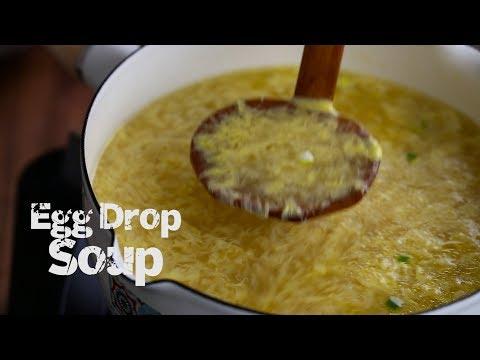 Egg Drop Soup (蛋花汤)