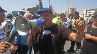 #x202b;הפגנת גמלאי כוחות הביטחון בירושלים 05.09.2018#x202c;lrm;