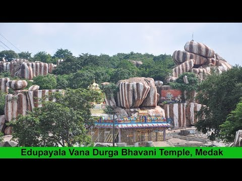 Edupayala Vana Durga Bhavani Temple, Medak