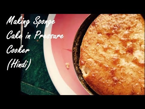 Sponge Cake Recipe without oven in Hindi || Made in Pressure Cooker
