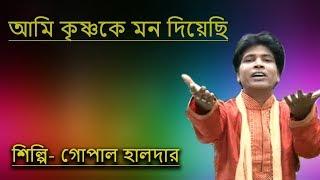 HE SHIB SHANKARA- হে শিব শঙ্কর - sampa Kundu- BY