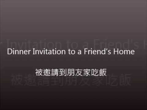 Dinner Invitation to a Friend's Home