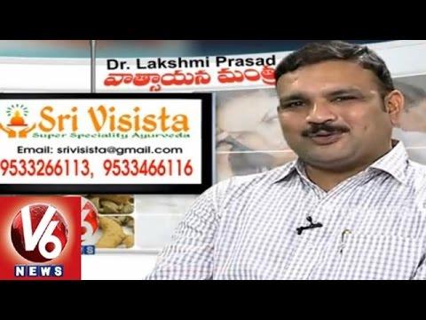 How To Increase Of Sperm Count | Dr Lakshmi Prasad | Vatsayana Mantra | V6 News