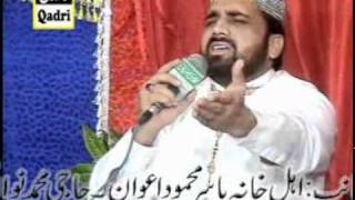 Gher Paky Nu Jawan Dy_  Qari Shahid Mahmood  BY QADRI SOUND & Video)