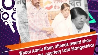 Whoa! Aamir Khan attends award show after 16 years, courtesy Lata Mangeshkar  - Bollywood News