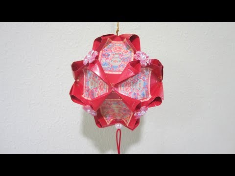 CNY TUTORIAL NO. 70 - 12-piece Hongbao Lantern