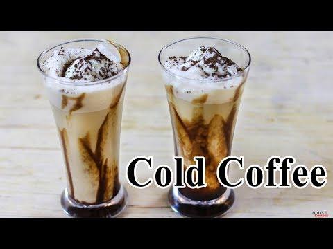 கோல்டு காபி  | cold coffee in tamil