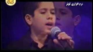 Hussain (AS) Janam - Irani Noha recited by Small Child (farsi) - JSOPakistan
