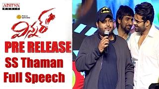 SS Thaman Full Speech || Winner Movie Pre Release Event || Sai Dharam Tej, Rakul Preet ||