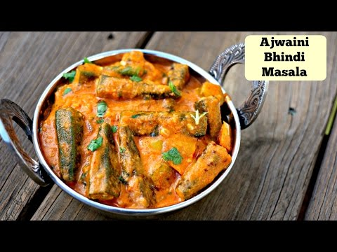 Bhindi Ajwaini Masala - Easy Side dish for Roti/ Phulka, Chapathi Naan