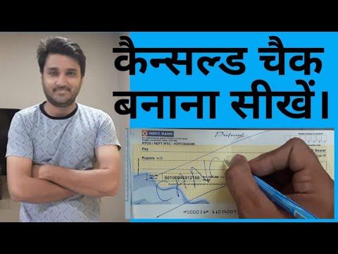 How to preapare a cancelled cheque