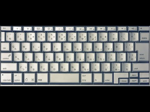 Keyboard typing wrong characters problem solve