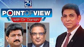 Nawaz Sharif & Pakistani Politics | Point of View | 20 November 2017 | 24 News HD