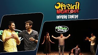 IMPROV COMEDY | GUJARATI NIGHT OUT