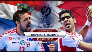 HRVATSKA - BAHREIN 32-20 | SVJETSKO PRVENSTVO 2019