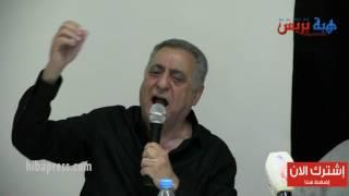 مُحمد زيان يكشف عن أسرار خطيرة في تاريخه ويقول