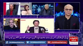 Live: Program Breaking Point with Malick, Nov 22, 2019 | Hum News
