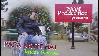 Papa Kehte hain Cover Song by Rajeev Saxena