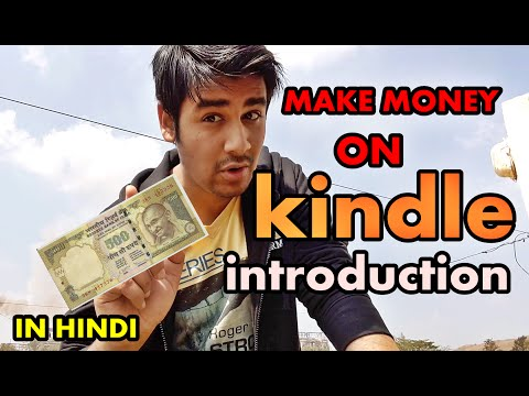 How to make money with Amazon Kindle (Smart way) Introduction
