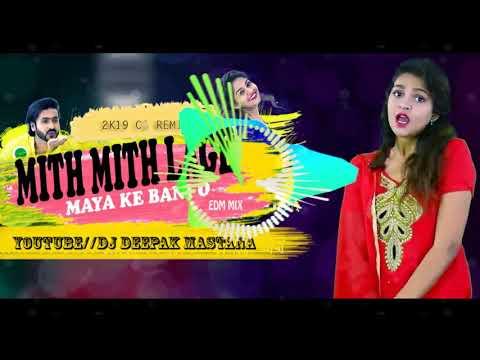 Mith Mith Lage Maya Ke Bani O Djmukesh Remix Has Jhan Pagli