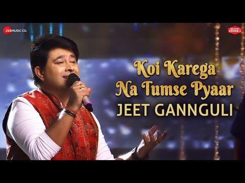 Download koi karega na tumse pyaar zee music originals for Koi phool na khilta song download