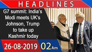 Headlines   2 AM   26 August 2019   92NewsHDUK