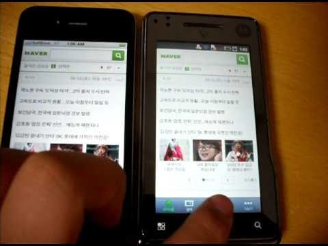 Naver Application 3.0 - iOS & Android
