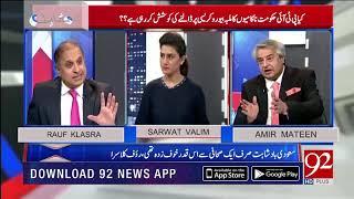 This is not easy to challenge big gun on TV screen: Rauf Klasra | 22 Oct 2018 | 92NewsHD