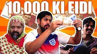 10,000 Ki Eidi | Bekaar Films | Comedy Skit | Maskharay
