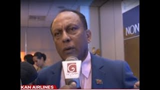 Privatization is not the solution for SL Airlines - Lakshman Yapa (English)