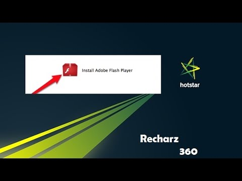 😀 Hotstar Adobe Flash Player [Update or Download] problem solved (Techiescrew)