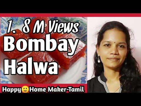 Halwa | Bombay Karachi Halwa | Karachi Halwa|Easy Cornflour Halwa| Bombay Halwa (#61)