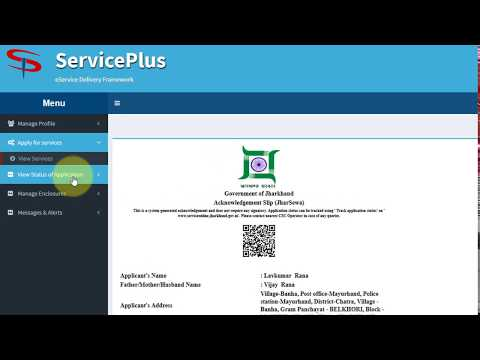 [Hindi] How to: online income certificate in jharkhand || applay income certificate in jharkhand