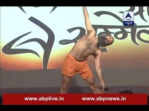 Yog Sammelan: Baba Ramdev shows asanas to get slim and fit body