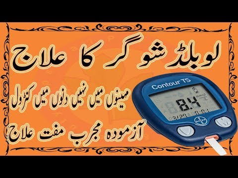 Low Sugar Treatment in Home - Kill Diabetes Forever In Just 3 Days Easy And Faster Home Remedy