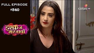 Ishq Mein Marjawan - Full Episode 340 - With English Subtitles