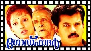 Godfather | Malayalam Full Movie | Mukesh & Kanaka | Comedy Entertainer Movie