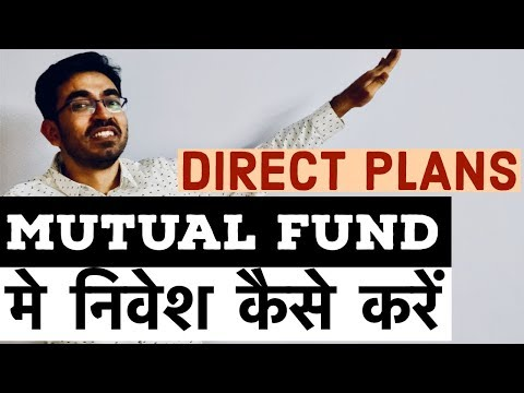How to Invest In Mutual funds - Direct Plans