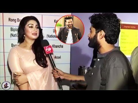 Xxx Mp4 কলকাতায় গিয়ে শাকিব খানকে নিয়ে প্রশ্ন করায় একি বললেন অপু বিশ্বাস Opu Biswas News Apu Biswas Live 3gp Sex