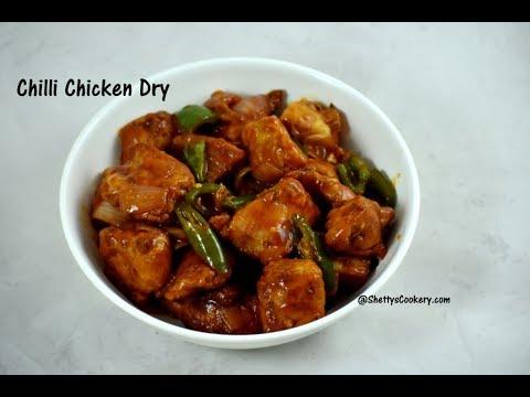 chilli chicken recipe   chilli chicken dry - restaurant style