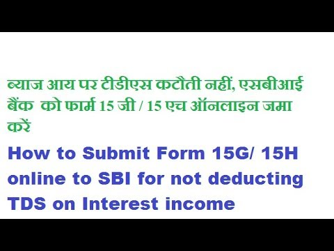 How to Submit Form 15G / 15H Online to  SBI - Hindi Video