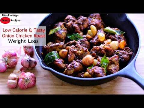 Onion Chicken Roast Fry - Tasty & Low Calorie - Iftar Meal Plan For Weight Loss - Skinny Recipes
