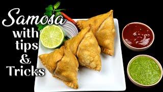 बजारको जस्तो समोसा सजिलो तरिकाले घरमै बनाउनुस  | How to Make Samosa Step by Step | Samosa Recipe